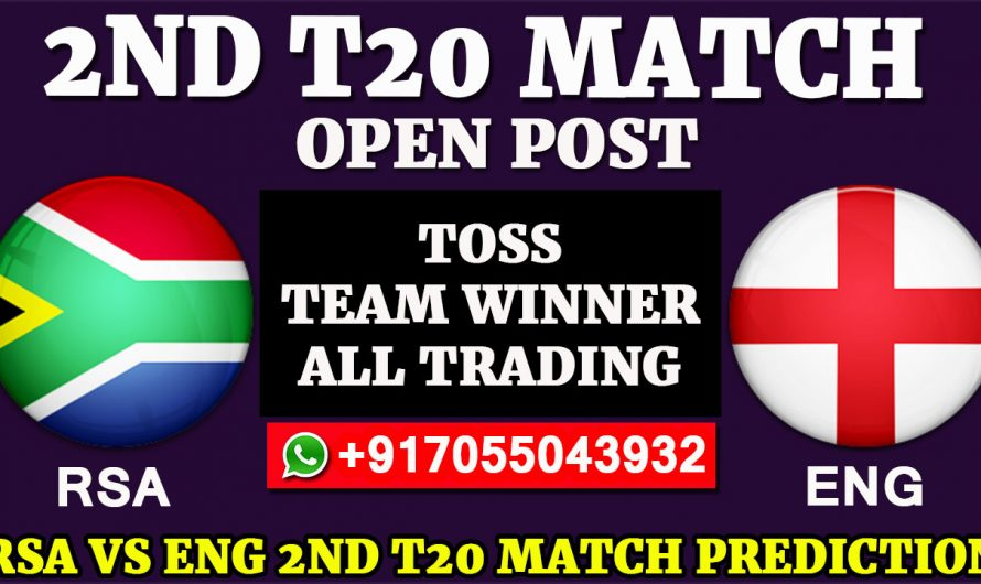 2ND T20  Match, England tour of South Africa 2020: South Africa vs England, Full Prediction & Tips