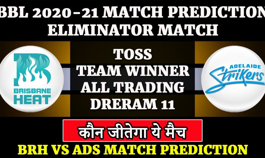 Eliminator Match, BBL 2020-21, Brisbane Heat vs Adelaide Strikers, BRH VS ADS, Match Prediction & Tips